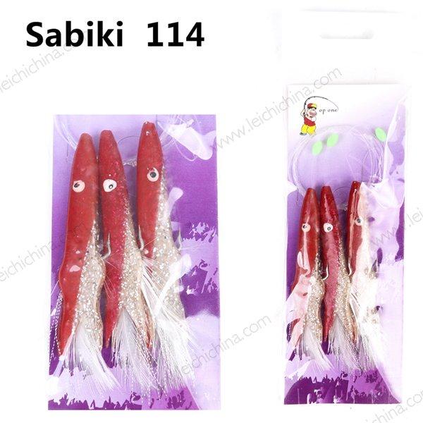 Sabiki 114