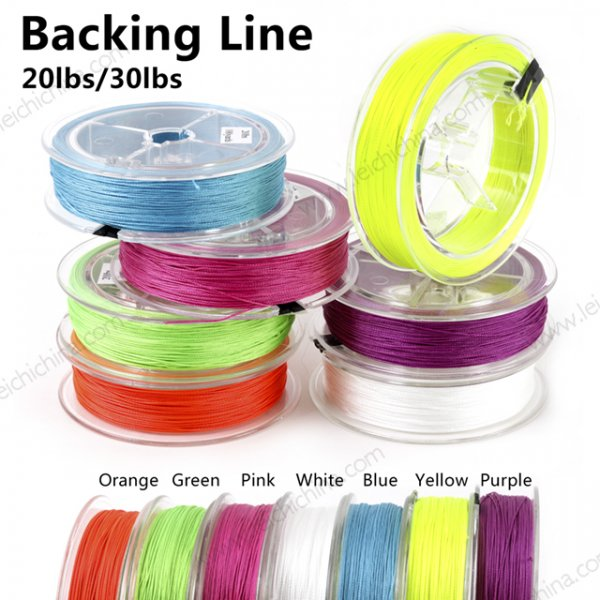 7 Solid Colors Braided Fly fishing backing line