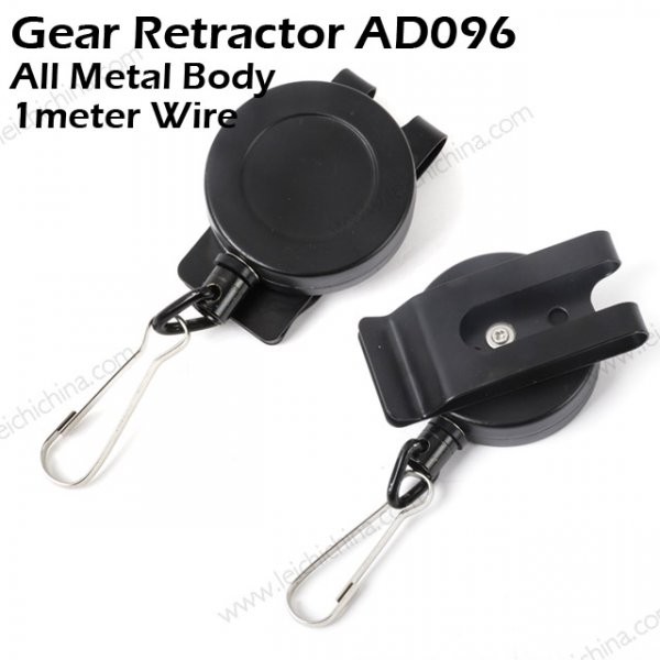 Gear Retractor AD096