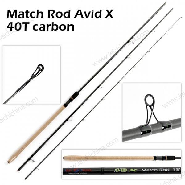 Match Rod Avid X  40T carbon