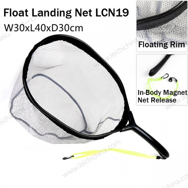 Floating Rubber Mesh Landing Net LCN19