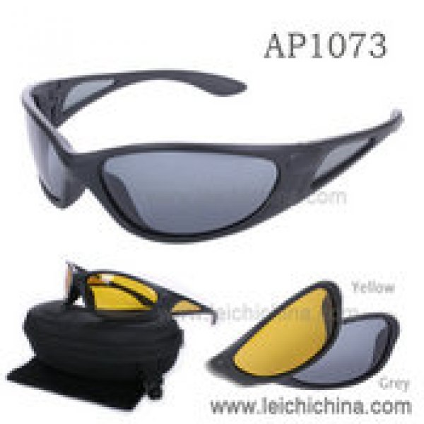 polarized fishing sunglasses AP1073