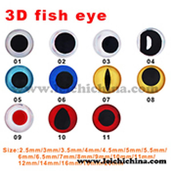 Double color 3D fish eye