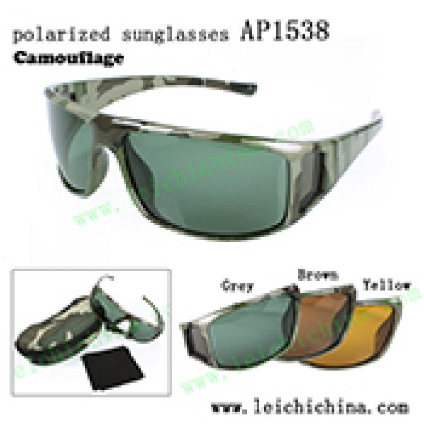 polarized camo frame fishing sunglasses AP1538
