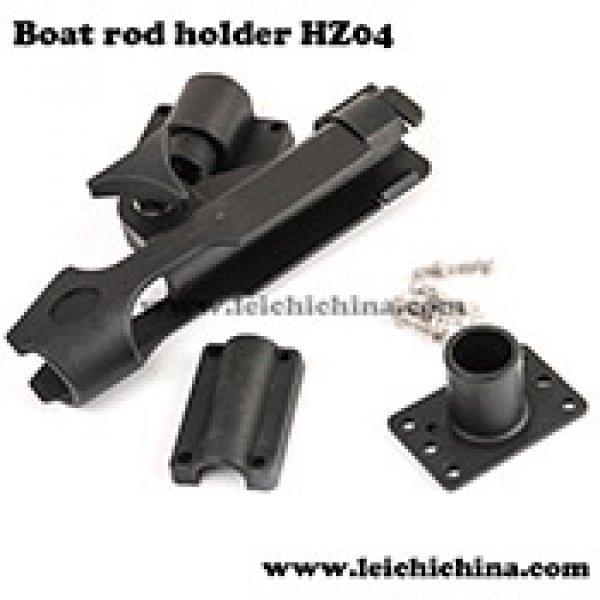 boat rod holder HZ04