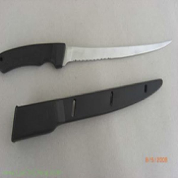 fillet knife FK2A
