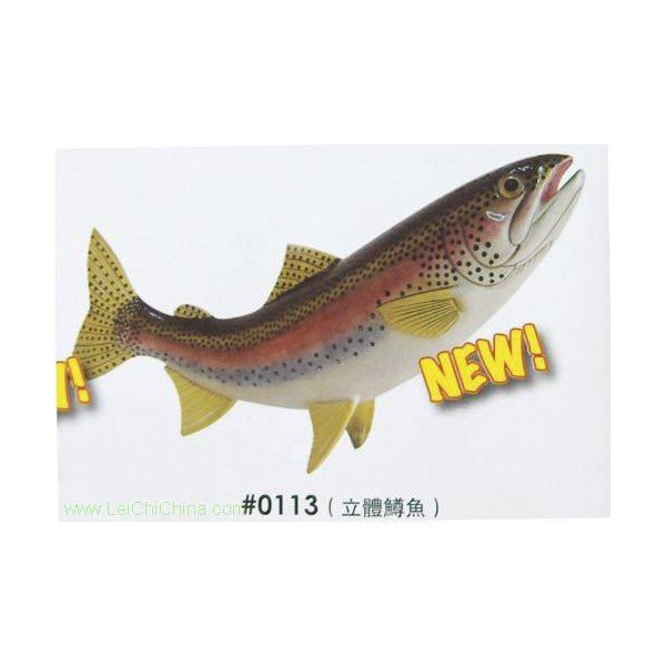 Giant resin fishing 0113