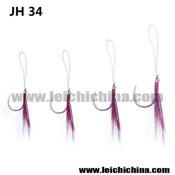 Assist Hook JH34