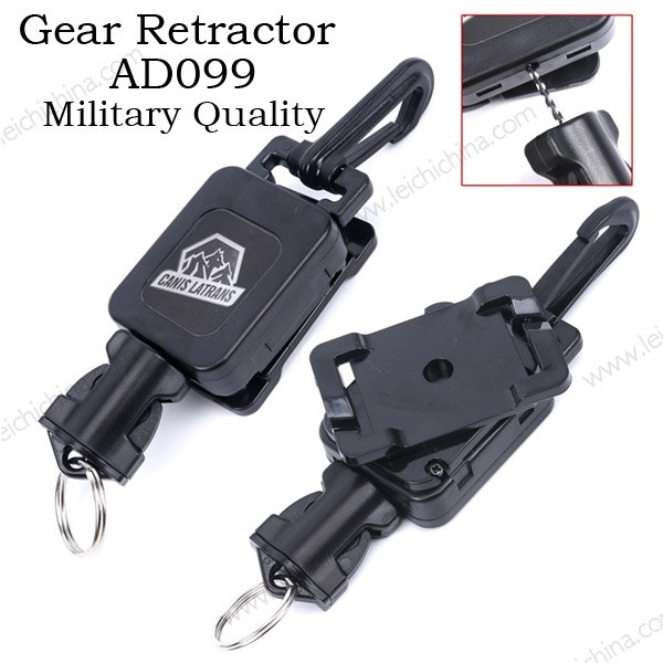 Gear Retractor AD099